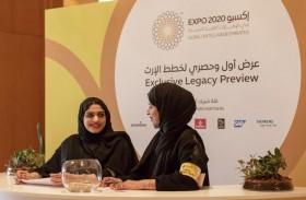 إكسبو 2020 دبي يفتح باب التسجيل في برنامجه التطوّعي للمشاركة في الحدث الأكبر في المنطقة