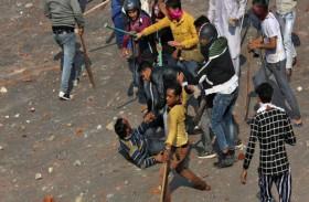 5 قتلى وعشرات الجرحى بأحداث عنف في نيودلهي