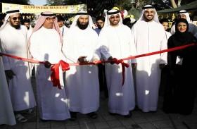 «دار البر» تدشن سوق السعادة بدبي بمشاركة 50 شركة محلية
