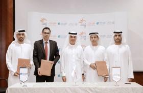 حكومة دبي وبنك المشرق يوقعان اتفاقية بشأن رسوم المعاملات الحكومية الذكية