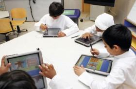خطة استراتيجية لتعزيز مجالات الذكاء الاصطناعي بالمدارس