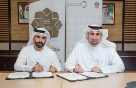 مواصلات الإمارات تتعاقد مع مواصلات عجمان في مجال الخدمات الفنية