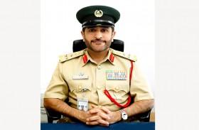شرطة دبي تكرم موظفيها المُتميزين وتُحفزهم بـبطاقة «تستاهل»