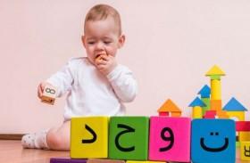 تجنبوا هذه الأخطاء في التعامل مع الطفل المصاب بالتوحد