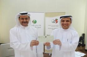 خليفة الإنسانية  تقدم أجهزة حاسب لـ500 طالب في جامعة الإمارات بمناسبة عام زايد