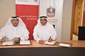 وزارة المالية توقع اتفاقية تعاون بشأن  إسناد مشروع رهن الأموال المنقولة إلى مصرف الإمارات للتنمية