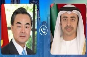 عبدالله بن زايد ووزير خارجية الصين يبحثان علاقات الصداقة والشراكة الاستراتيجية وعددا من الملفات المهمة