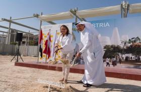 وضع حجر أساس جناح  النمسا في إكسبو 2020 دبي