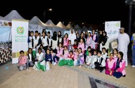 استضافت 60 طفلاً يتيماً بالتنسيق مع هيئة الأعمال الخيرية وزاروا النصب التذكاري لشهداء الوطن