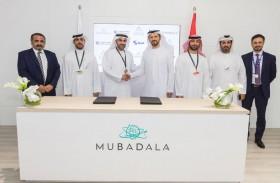 مبادلة توقع اتفاقية تعاون مع جامعة خليفة