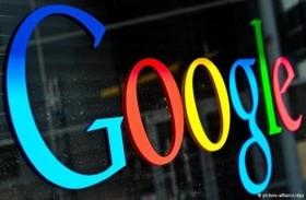 غوغل يعيد إحياء تطبيق تحديد المواقع