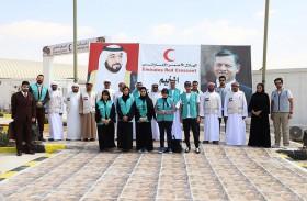 الاتحاد للطيران تفتتح مركز التدريب والتطوير للاجئين السوريين في الأردن