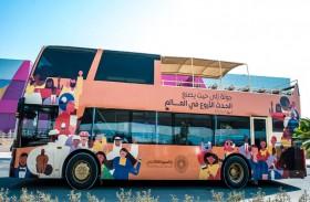 إكسبو 2020 دبي يفتح أبوابه للجمهور لزيارة موقعه والتعرف على معالمه