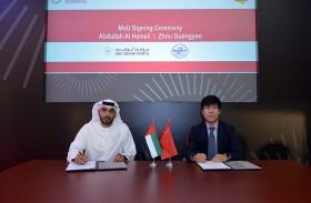 موانئ أبوظبي توقع اتفاقية مع المجلس الصيني للترويج للتجارة الدولية