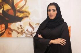 أندية العرب يتنافسون لحصد الذهب في دورة الألعاب للأندية العربية للسيدات 2018
