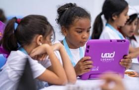 «لغتي» تشارك في مبادرة «التعليم عن بعد» وتتيح أجهزتها اللوحية للاستخدام المنزلي