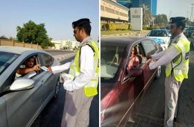 شرطة عجمان تنفذ حملة توعوية ضمن « صيف بلا حوادث »