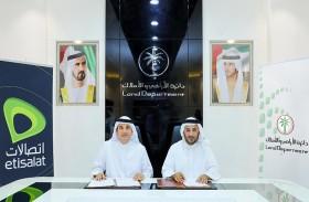 «أراضي دبي» و«اتصالات» تحرصان على تطبيق معايير الحكومة الذكية واستراتيجية «البلوك تشين»