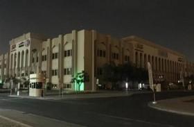 محاكم دبي تشارك العالم الاحتفاء بـساعة الأرض 2020