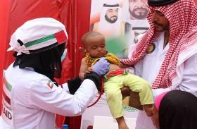 برنامج فاطمة بنت مبارك للتطوع يدشن أول عيادة متنقلة لصحة المرأة والطفل