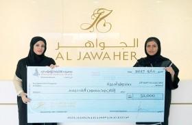 الشارقة للعروس يتبرع بـ 52 ألف درهم لصالح صندوق أميرة