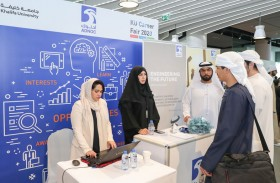 معرض جامعة خليفة للوظائف 2020 يشهد مشاركة 64 مؤسسة من مؤسسات القطاع الحكومي والخاص وكبرى الشركات العالمية