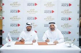 أبوظبي التجاري ومصرف الهلال يوقعان اتفاقية مع الاتحاد للعطلات
