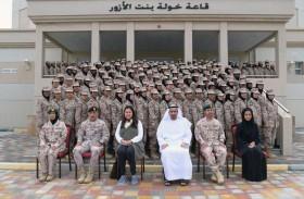 برعاية الشيخة فاطمة ..انطلاق برنامج المرأة والسلام والأمن بدورته الثانية في أبوظبي