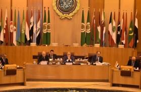 الإمارات تشارك في اجتماع مندوبي الجامعة العربية حول القدس
