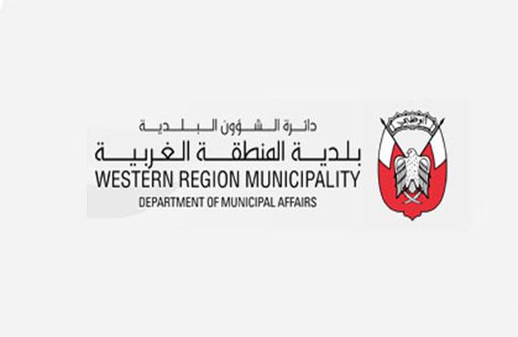 بلدية المنطقة الغربية تستعرض مشاريعها مع ممثلي المجتمع المحلي في ليوا