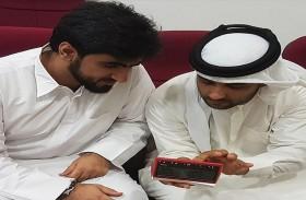 ورشة عمل لحكام الشطرنج استعدادا لبطولات الإمارات الفردية