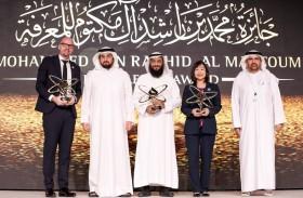 أحمد بن محمد يشهد إطلاق جامعة محمد بن راشد للمعرفة والتنمية المستدامة
