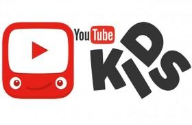 يوتيوب كيدز يتيح للآباء تحديد المحتوى بحسب أعمار أطفالهم