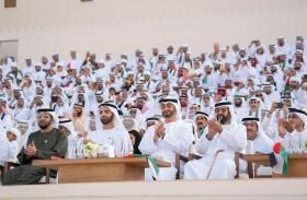 محمد بن زايد: المسيرة تجسد وحدة أبناء الإمارات وقوة تلاحمهم تحت مظلة الاتحاد الشامخ