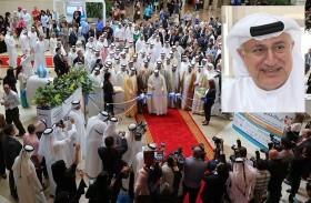 الإمارات: الوجهة الأمثل للمؤتمرات والمعارض