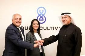 دبي كالتيفت تستثمر في شركة FODEL المختصة في خدمات التوصيل إلى المستهلك النهائي