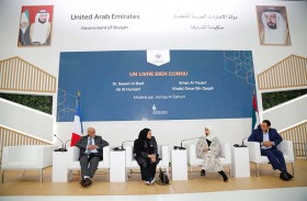 حبيب غلوم وصالح كرامة يعرضان واقع المسرح الإماراتي في «باريس للكتاب»