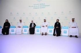 برعاية محمد بن راشد .. القمة العالمية للحكومات تنطلق 11 فبراير المقبل
