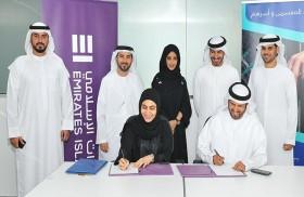 مصرف الإمارات الإسلامي يتبرع بـ 2 مليون درهم لصندوق الفرج