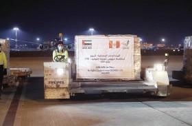 الإمارات ترسل طائرة مساعدات إلى البيرو لتعزيز جهودها في مكافحة انتشار كوفيد- 19