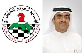 الاتحاد العربي للشطرنج هو المظلة الشرعية للشطرنج العربي