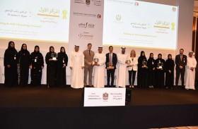 «الاتحادية للموارد البشرية» تكرم الفائزين بالدورة الأولى لجائزة أفضل بحث علمي في مجال الموارد البشرية