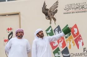 طيور حمدان بن محمد تحصد الناموس في بطولة فخر الأجيال