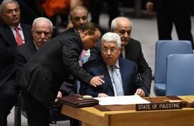 واشنطن تتحدث عن خطة سلام بين الفلسطينيين وإسرائيل
