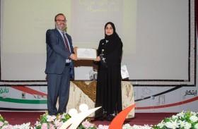 «جائزة خليفة التربوية » تنظم محاضرة المدرس القائد المتميز