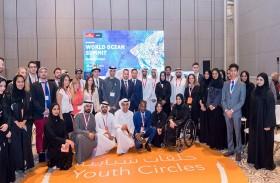 المؤسسة الاتحادية للشباب تنظم 30 حلقة شبابية خلال النصف الأول من العام الجاري
