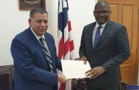 سفير الإمارات غير المقيم يقدم أوراق اعتماده لوزير خارجية ليبيريا