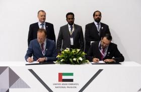 جناح الإمارات يختتم مشاركته في معرض الدفاع ومعدات الأمن الدولي 2019 بلندن