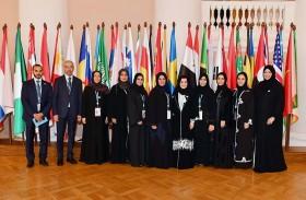 «الوطني الاتحادي» يختتم مشاركاته في المنتدى الأوروآسيوي الثاني للمرأة