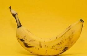 سرق بنكا باستخدام بندقية الموز